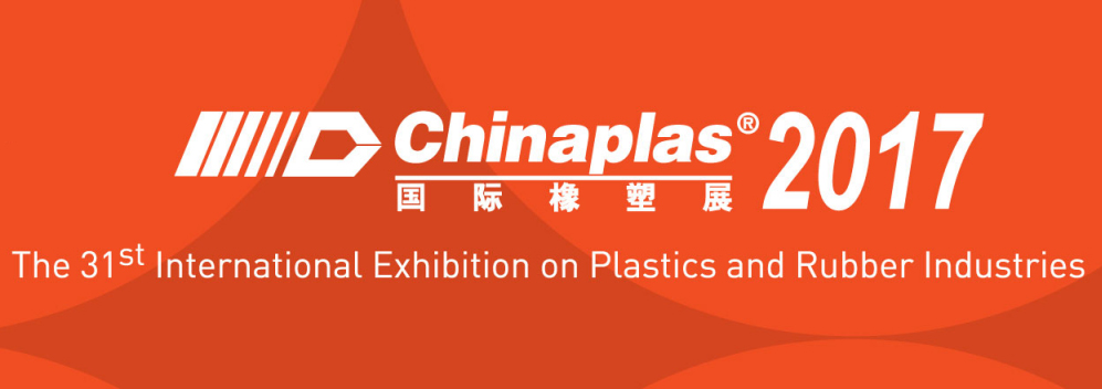 Our drawtape in CHINAPLAS 2017 in Guangzhou